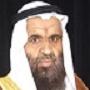 Yousef Alomi